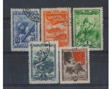 1943 - LOTTO/3308R - UNIONE SOVIETICA - KOMSOMOLS