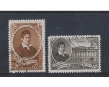 1948 - LOTTO/3312 - UNIONE SOVIETICA - W.P. STASSOV