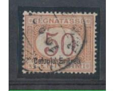 ERITREA - 1920 - LOTTO/ERITT19U - SEGNATASSE 50c. - USATO