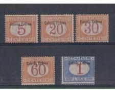 ERITREA - 1903 - LOTTO/3386 -  SEGNATASSE 5v. T/L