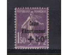 1930 - LOTTO/3424 - FRANCIA - CASSA D'AMMORTAMENTO