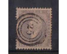 1856 - LOTTO/3465 - NORVEGIA - 3 Sk. GRIGIO - USATO