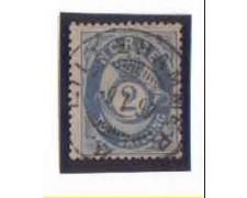 1872 - LOTTO/NORV17U - NORVEGIA - 7Sk. OLTREMARE - USATO