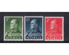 1969 - LOTTO/NORV553CPN - NORVEGIA - RE OLAV - NUOVI