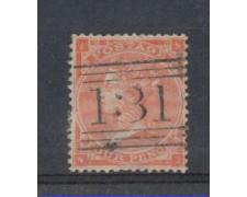 1862 - LOTTO/3506 - GRAN BRETAGNA - 4p. ARANCIO TAV. 4
