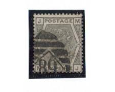 1874 - LOTTO/3543 - GRAN BRETAGNA - 6p. GRIGIO OLIVA - TAV. 14