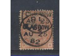 1881 - LOTTO/3551 - GRAN BRETAGNA - 1 SCELLINO ROSSO - TAV. 14