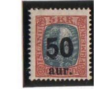 1925 - LOTTO/3564 - ISLANDA - 50 AUR SU 5K.