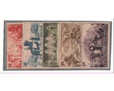 1942 - LOTTO/3571 - LIECHTENSTEIN - POSSEDIMENTI - NUOVI