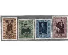 1953 - LOTTO/3574 - LIECHTENSTEIN - QUADRI IV° SERIE