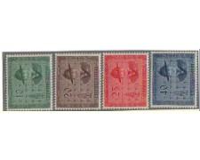 1953 - LOTTO/3575 - LIECHTENSTEIN  - SCAUTISMO