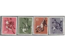 1954 - LOTTO/3576 - LIECHTENSTEIN - CALCIO SPORT