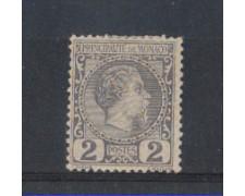 1885 - LOTTO/3579 - MONACO - 2c. VIOLETTO