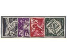 1953 - LOTTO/3582 - MONACO - OLIMPIADI DI HELSINKI - AEREA