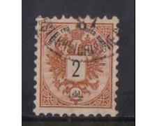 1883  - LOTTO/3695 -  AUSTRIA LEVANTE - 2s. BRUNO GIALLO