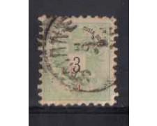 1883 - LOTTO/3696 - AUSTRIA LEVANTE - 3s. VERDE