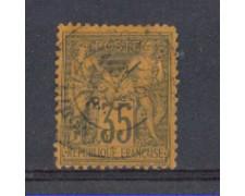 1877/80 - LOTTO/FRA93U - FRANCIA - 35c. VIOL. NERO SU GIALLO - USATO