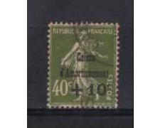 1931 - LOTTO/FRA275U - FRANCIA - CASSA D'AMMORTAMENTO 10+40 - USATO