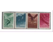 1943 - LOTTO/3734 - UNGHERIA - POSTA AEREA  HORTHY