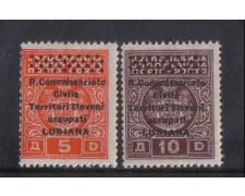1941 - LUBIANA -  LOTTO/3743 - SEGNATASSE
