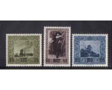 1954 - LOTTO/3801 - LIECHTENSTEIN -  OPERE DI BENEFICENZA