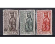1954 - LOTTO/3802 - LIECHTENSTEIN - ANNO MARIANO