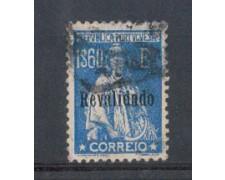 1929 - LOTTO/9685FU - PORTOGALLO - 1,60 E. REVALIDADO - USATO