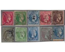1861/75 - LOTTO/3848 - GRECIA - TESTE DI MERCURIO - USATI