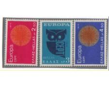 1970 - LOTTO/3850 - GRECIA - EUROPA