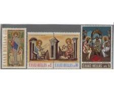 1970 - LOTTO/3853 - GRECIA - SANTI CIRILLO e METODIO