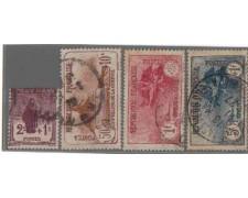 1926/27- LOTTO/3864 - FRANCIA - PRO ORFANI II° - USATI