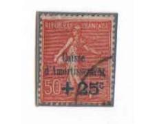 1928 - LOTTO/FRA250U - +25 su 50c. CASSA D'AMMORTAMENTO - USATO