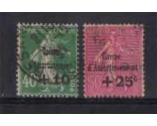 1929 - LOTTO/3867 - FRANCIA - CASSA D'AMMORTAMENTO 2v. USATI