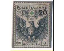 1915/16 - LOTTO/REG104L -REGNO -  20 SU 15c. CROCE ROSSA - TL