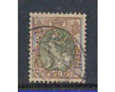 1898 - LOTTO/4005LU - OLANDA - 22,5c. BRUNO - USATO