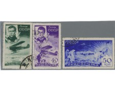 1935 - LOTTO/4029U - UNIONE SOVIETICA - POSTA AEREA