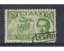 1945 - LOTTO/4032 - SPAGNA - GIORNATA  FRANCOBOLLO