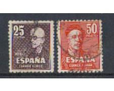 1947 - LOTTO/4033 - SPAGNA - POSTA AEREA
