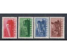 1946 - LOTTO/4046 - UNGHERIA - LOCOMOTIVE