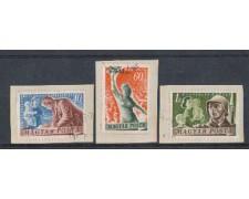 1950 - LOTTO/4047 - UNGHERIA - PER LA PACE