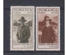 1931 - LOTTO/4126 - ROMANIA - ESPOSIZIONE SCOUTS 2v.