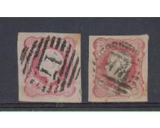 1862 - LOTTO/9614U - PORTOGALLO - 25r. ROSA 2v. USATI