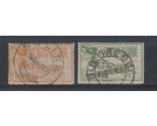 1903 - LOTTO/4154 - ROMANIA - 40/50b. HOTEL DELLA POSTA - USATI