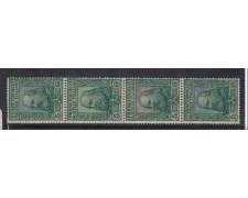 1910 - LOTTO/REG87SN - REGNO - 5+5c. GARIBALDI - STRISCIA - nuov