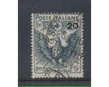 1915/16 - LOTTO/REG104UB - REGNO - 20 SU 15c. CROCE ROSSA - USAT