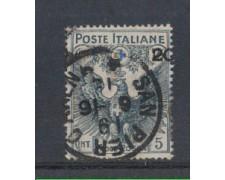 1915/16 - LOTTO/REG104UE - REGNO - 20 SU 15c. CROCE ROSSA - USAT