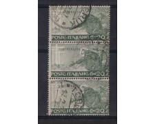 1926 - LOTTO/CIR27US - CIRENAICA - 20c. S. FRANCESCO STRISCIA USATA