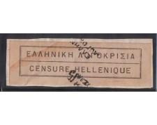 LOTTO/4249 - ETICHETTA DELLA CENSURA HELLENICA