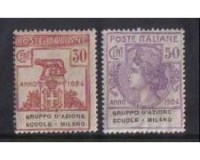 1924 - LOTTO/REGSS41DL - REGNO- 30/50c. GRUPPO AZ. SCUOLE MILANO