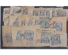 1928 - LOTTO/REGCAPL - REGNO - 10c. RECAPITO - LOTTO/USATI